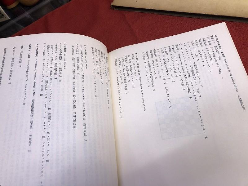 f:id:komonji:20200215133141j:plain
