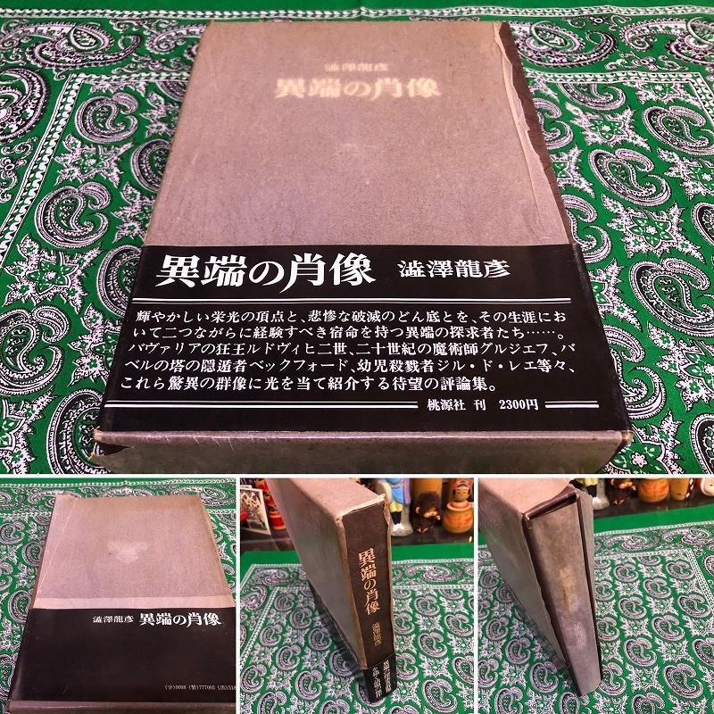 f:id:komonji:20201227175109j:plain