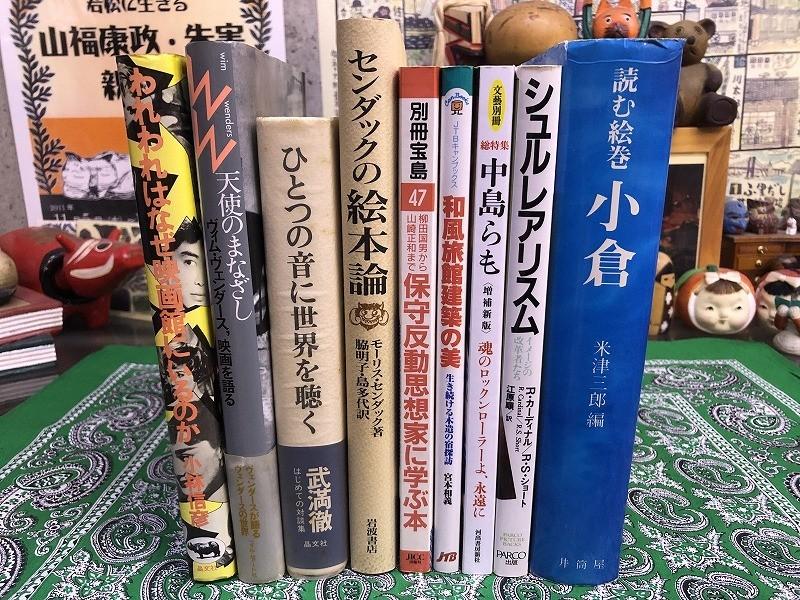 f:id:komonji:20201227175130j:plain