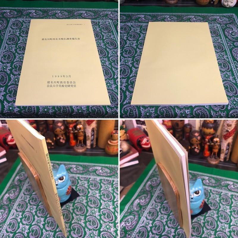 f:id:komonji:20210320185138j:plain