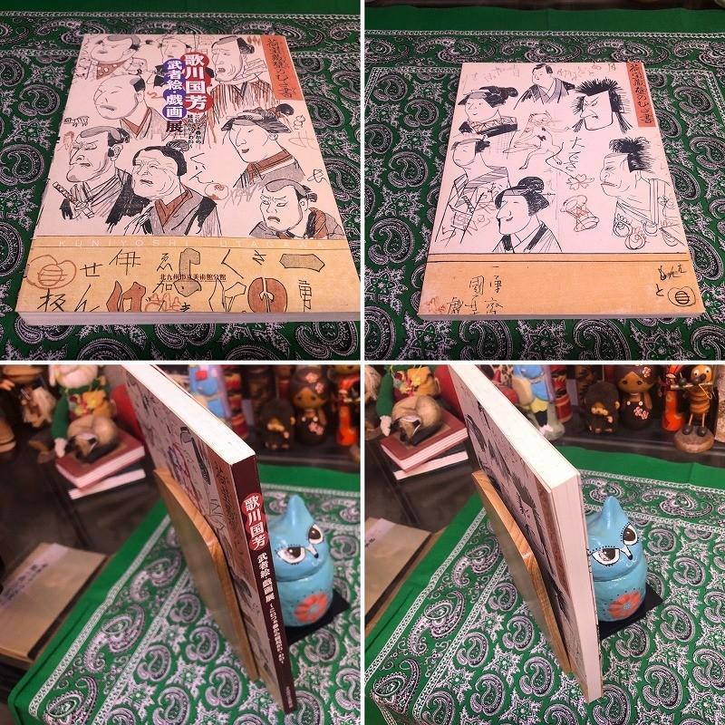 f:id:komonji:20210320185147j:plain