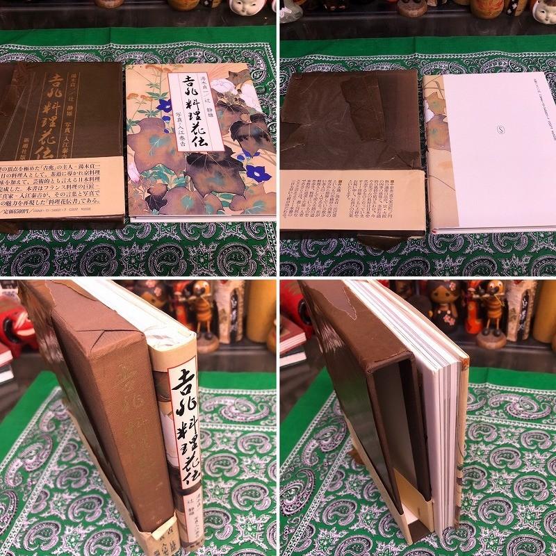 f:id:komonji:20210429190259j:plain