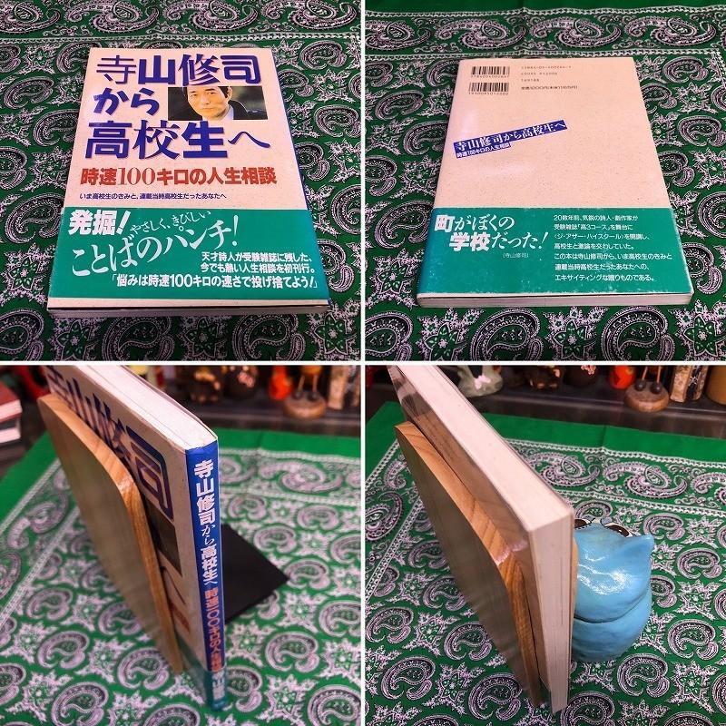 f:id:komonji:20210515175722j:plain