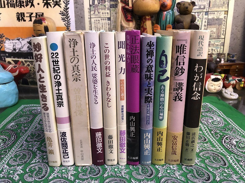 f:id:komonji:20210724182645j:plain