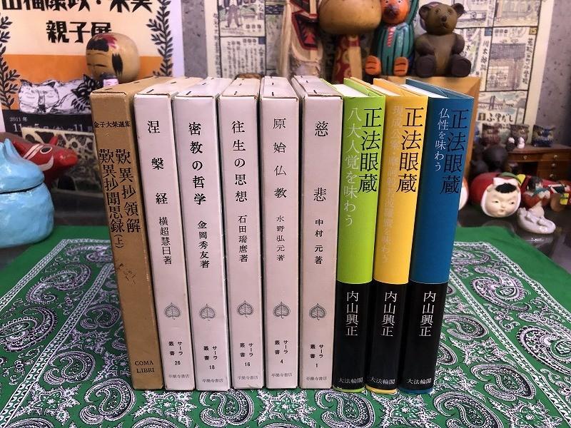 f:id:komonji:20210724182709j:plain