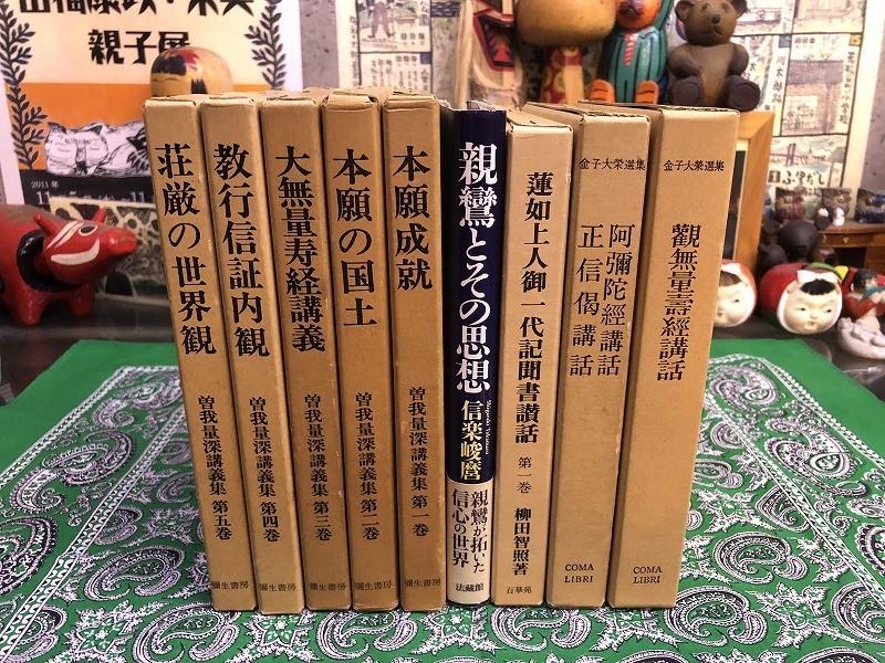 f:id:komonji:20210727122212j:plain