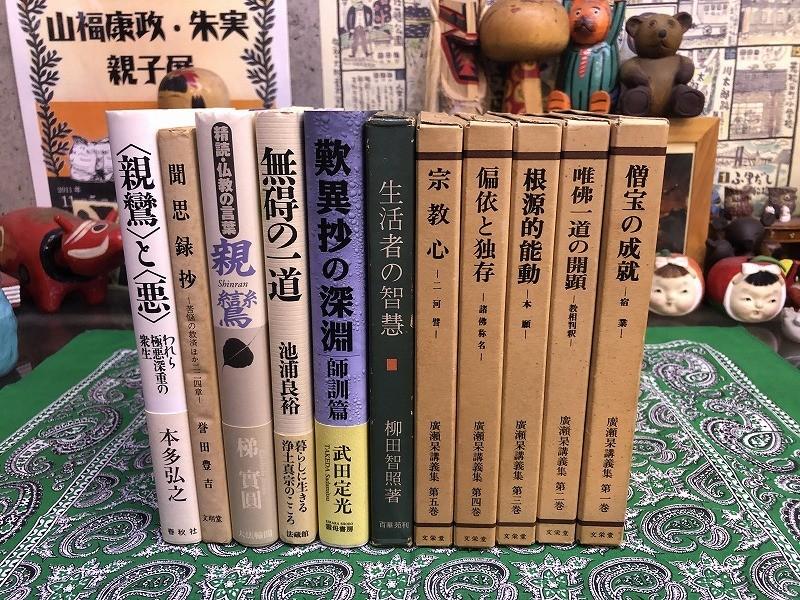 f:id:komonji:20210727122254j:plain