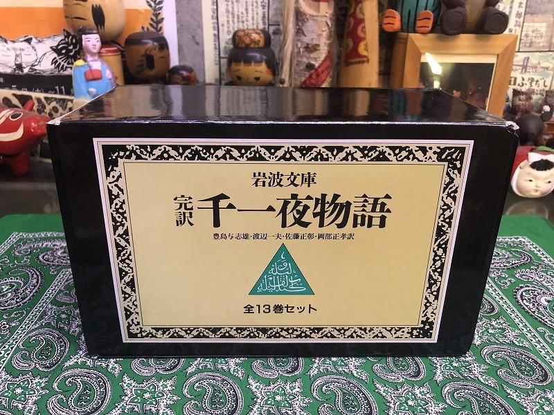 f:id:komonji:20210801175050j:plain