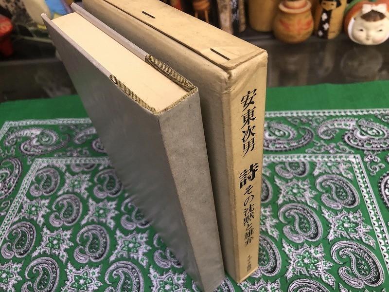 f:id:komonji:20210801175101j:plain