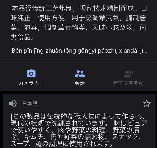 f:id:komonjocooking:20210219101334j:plain
