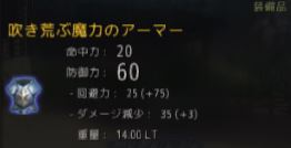 f:id:komonokurabu:20181113020406j:plain