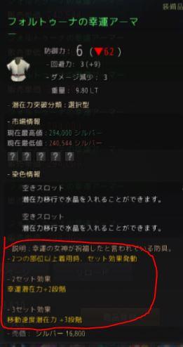 f:id:komonokurabu:20181113021801j:plain