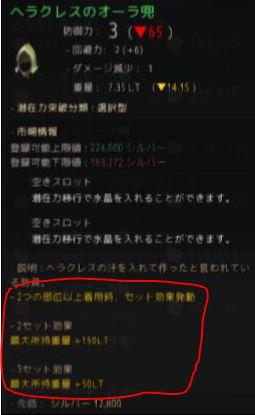 f:id:komonokurabu:20181113021830j:plain