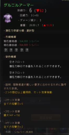 f:id:komonokurabu:20181113023242j:plain