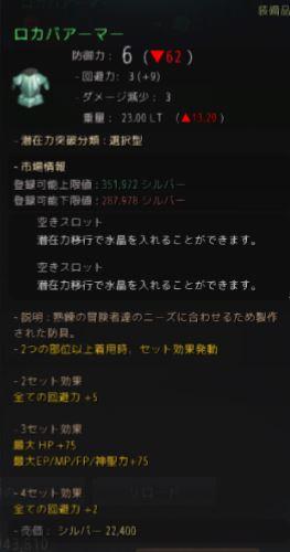 f:id:komonokurabu:20181113024059j:plain