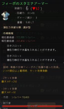f:id:komonokurabu:20181113024711j:plain