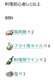 f:id:komonokurabu:20190721222059p:plain