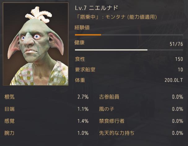 f:id:komonokurabu:20191129002335p:plain