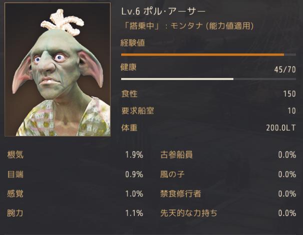 f:id:komonokurabu:20191129002348p:plain