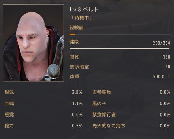 f:id:komonokurabu:20191129002406p:plain