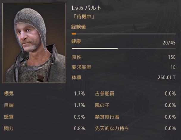 f:id:komonokurabu:20191129002430p:plain