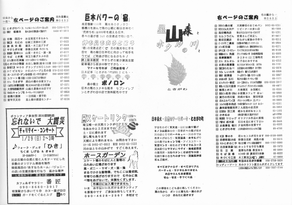 f:id:komonoyasan:20170124120745j:plain