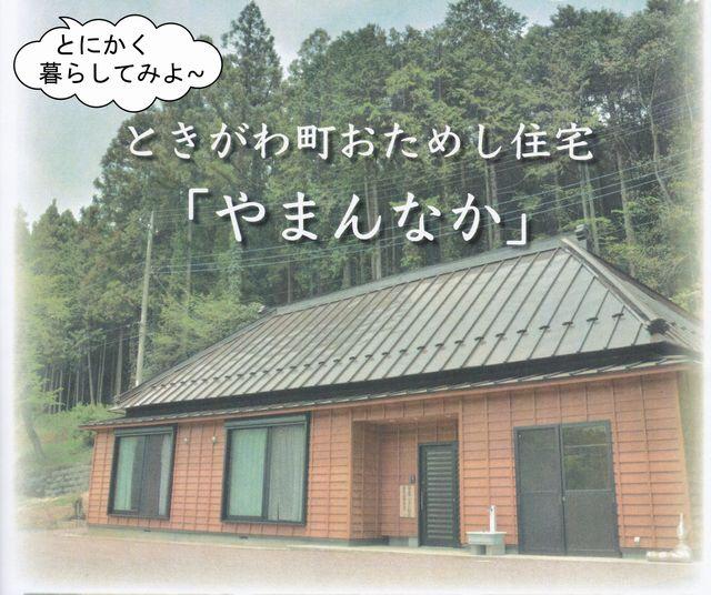 f:id:komonoyasan:20170603164954j:plain