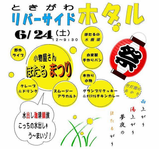 f:id:komonoyasan:20170603165417j:plain