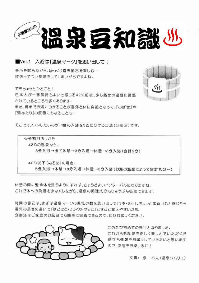 f:id:komonoyasan:20170721114007j:plain