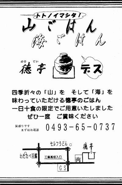 f:id:komonoyasan:20170812143656j:plain
