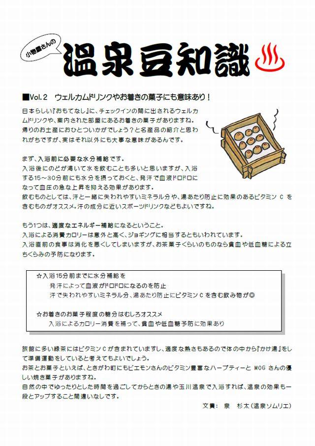 f:id:komonoyasan:20170924164005j:plain