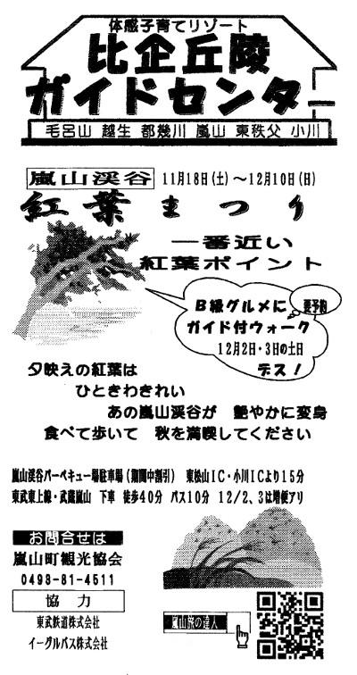f:id:komonoyasan:20170927094524j:plain
