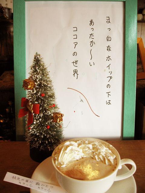 f:id:komonoyasan:20171117152551j:plain