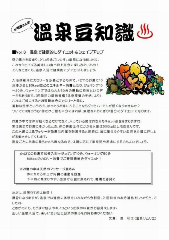 f:id:komonoyasan:20171117160213j:plain
