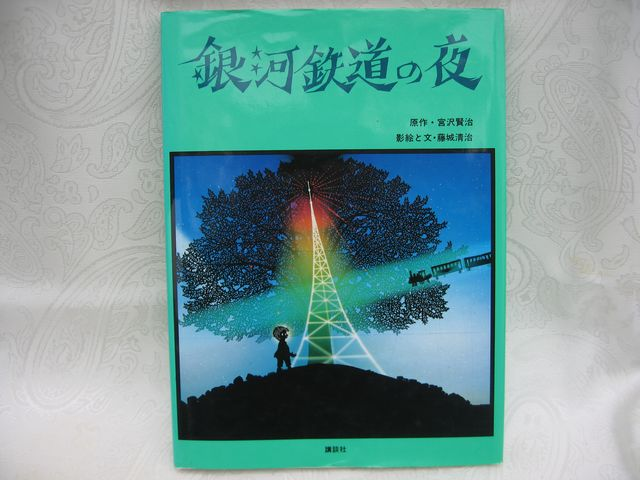 f:id:komonoyasan:20180423151201j:plain