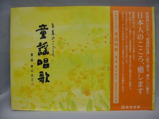f:id:komonoyasan:20180423151230j:plain