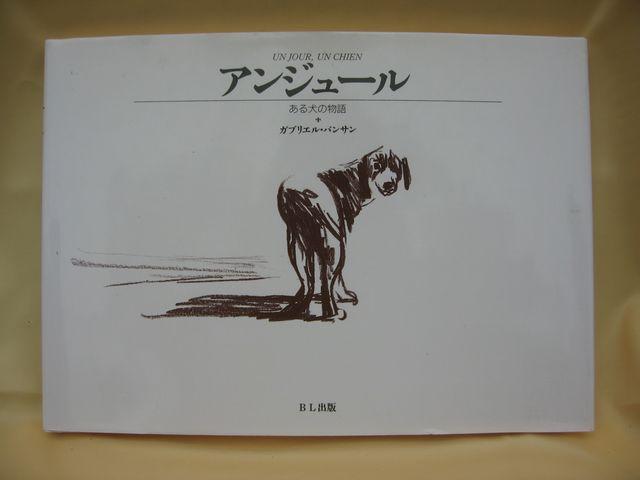 f:id:komonoyasan:20180423151256j:plain