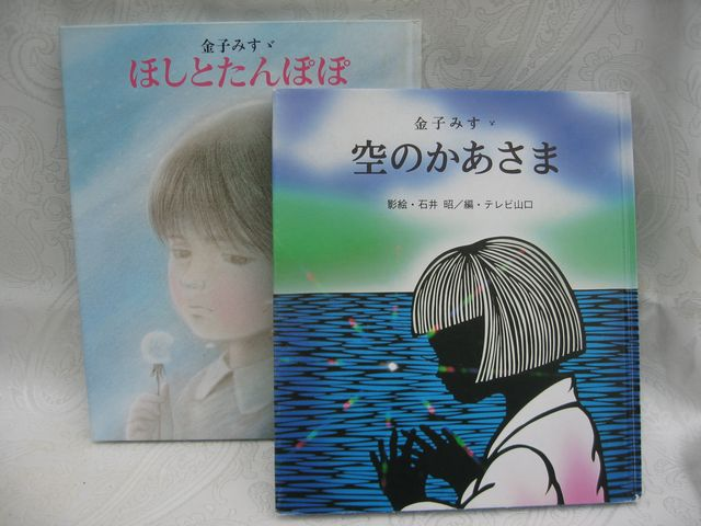 f:id:komonoyasan:20180423151510j:plain