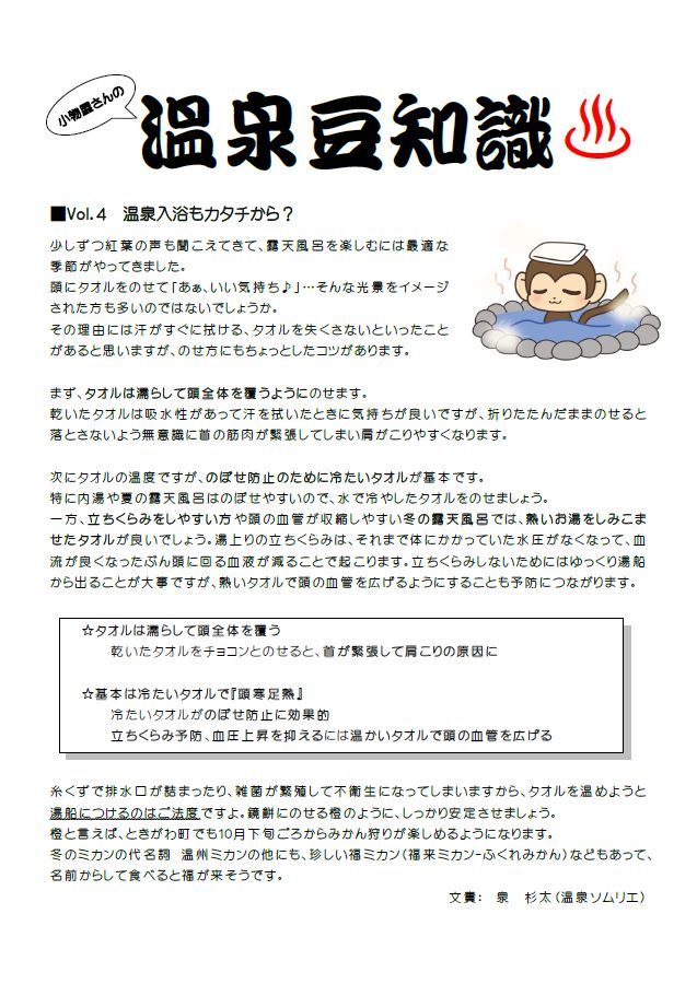 f:id:komonoyasan:20180423181915j:plain