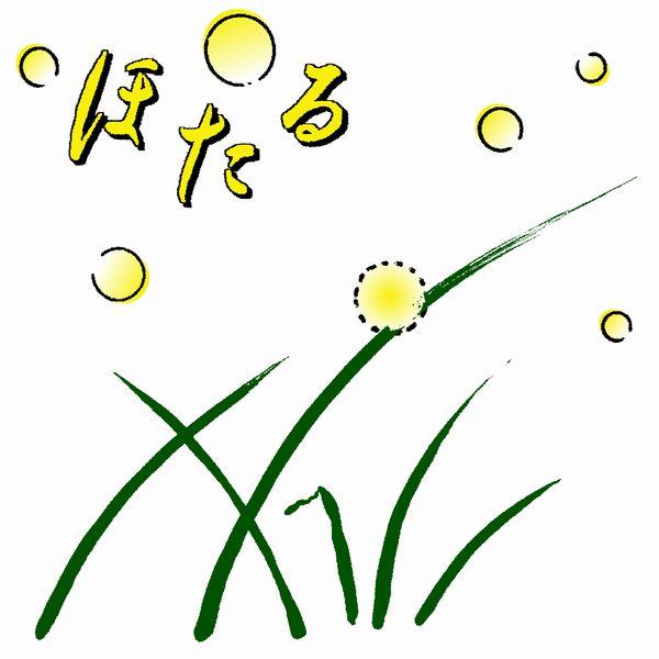 f:id:komonoyasan:20180525135722j:plain