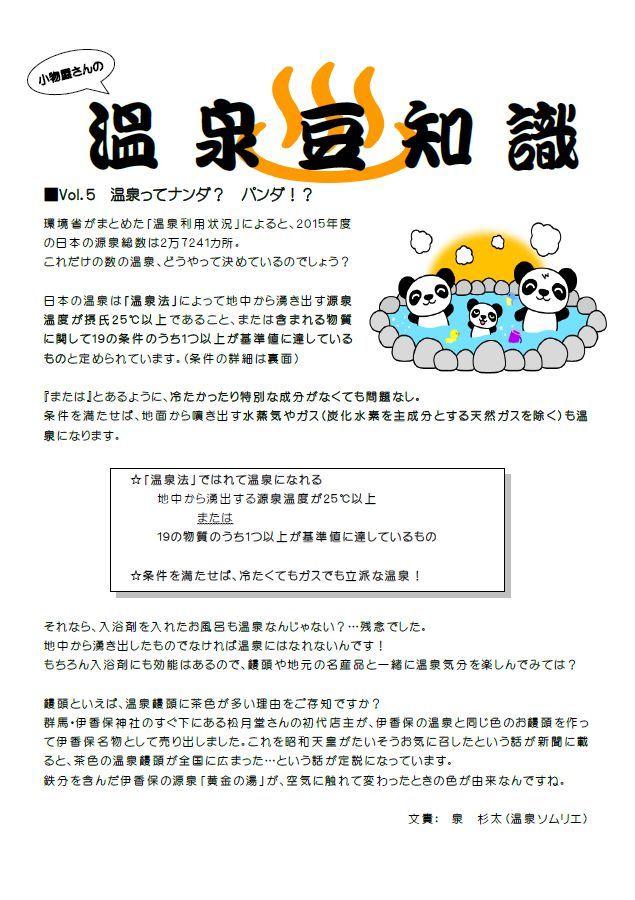f:id:komonoyasan:20180825124008j:plain