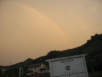 f:id:komonoyasan:20180908104836j:plain
