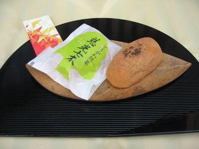 f:id:komonoyasan:20181006170045j:plain