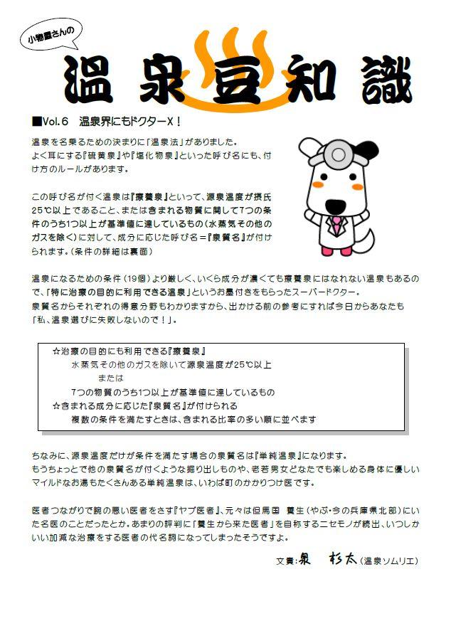 f:id:komonoyasan:20181031095626j:plain