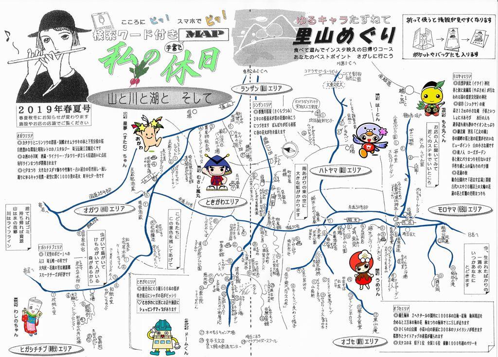 f:id:komonoyasan:20190326123359j:plain