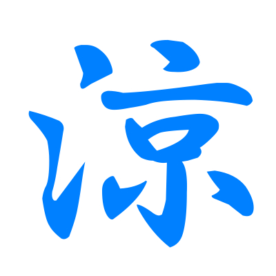 f:id:komonoyasan:20190707105743j:plain