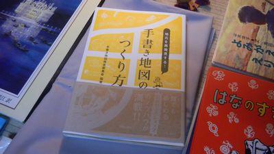 f:id:komonoyasan:20190906214646j:plain