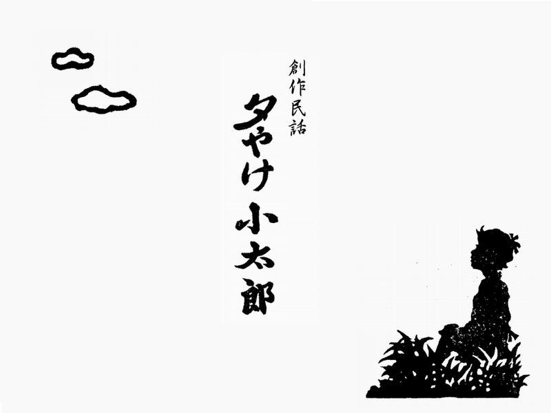 f:id:komonoyasan:20191224200617j:plain