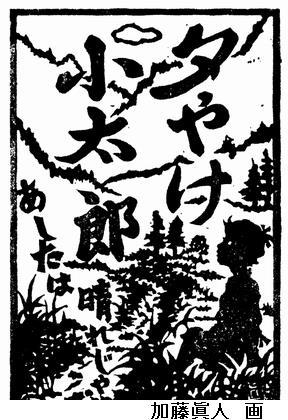f:id:komonoyasan:20191224200833j:plain