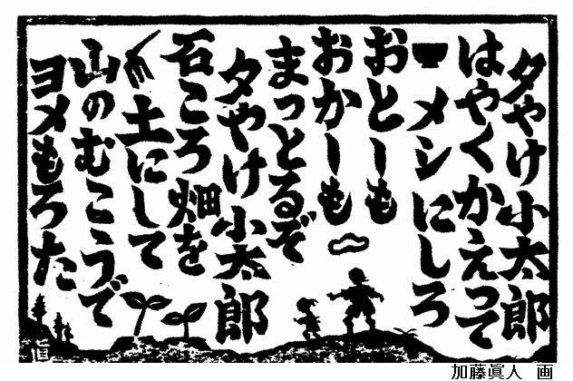 f:id:komonoyasan:20191224201241j:plain
